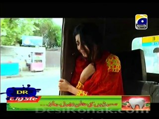 Meri Maa - Episode 111 - March 3, 2014 - Part 1
