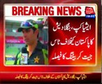 Asia Cup Bangladesh won the toss and elected to bat against Pakistan