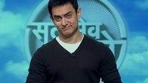 Aamir Khan Talks On His Biggest Lessons Learnt From Satyamev Jayate Season 1
