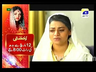 Meri Maa - Episode 112 - March 4, 2014 - Part 1