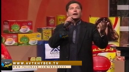 Ro Ro Keda Qadamona Laila, by Bakhtayar Khattak , 2014 Pashto Song, Khyber Tv
