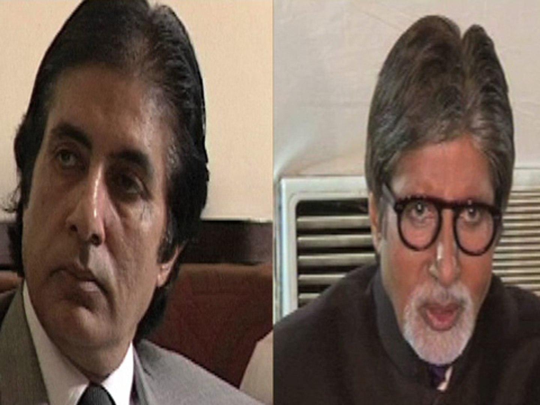 Amitabh Bachchan Was Balding During 90s Video Dailymotion O kede loju opo facebook rẹ pe oun gba idaniloju imularada oun lẹyin ayẹwo ni ileewosan ati pe lọwọ yii oun ti kuro ni ileewosan, bi o tilẹ jẹ wipe yara. amitabh bachchan was balding during 90s