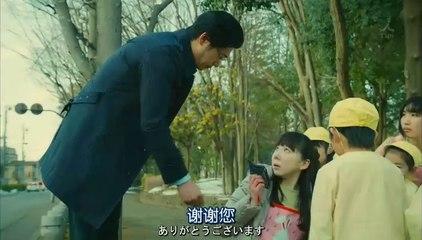 S 最後的警官 第8集 S Saigo no Keikan Ep8