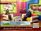 Salam Pakistan 05 March 2014 (Part 1)