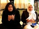Iftikhar Chaudhry visits PIMs- 05 March 2014