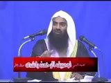 Islamic Questions and Answers Session Vol 17 Sawal Jawab