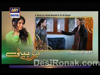Meri Beti - Episode 22 - March 5, 2014 - Part 1
