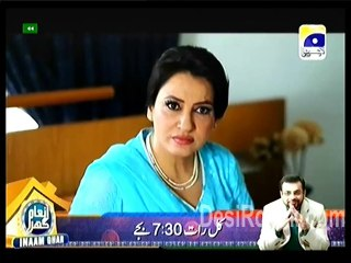 Aasmano Pe Likha - Episode 24 - March 5, 2014 - Part 2