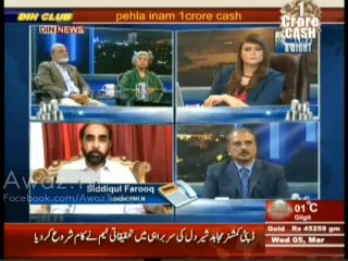 News Night with Neelum Nawab - 5th March 2014