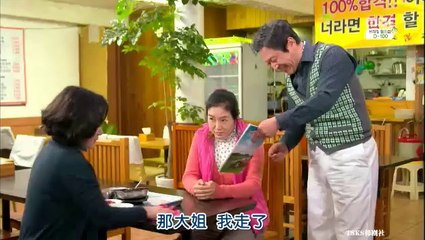 心懷叵測的恢單女 第3集(上) Cunning Single Lady Ep 3-1