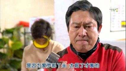心懷叵測的恢單女 第3集(下) Cunning Single Lady Ep 3-2