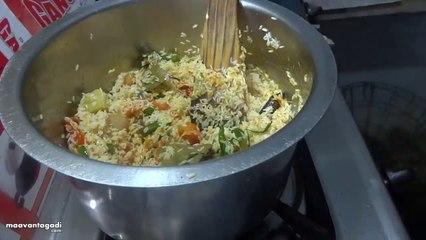 Vegetable Pulao Preparation in Telugu (వెజిటబుల్ పలావ్)