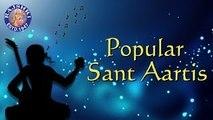 Jai Ganesh Deva - Ganpati Aarti With Lyrics - Sanjeevani