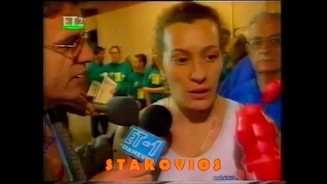 katerina koffa pagosmio prwtathlima xryso metallio1997
