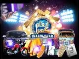 Inaam Ghar By Geo Tv-6th March 2014