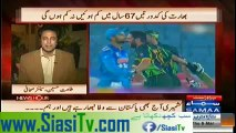 Shahid Afridi 2 Sixers were like 2 Atom Bombs for India - Syed Talat Hussain