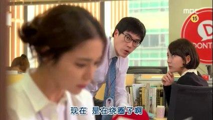 心懷叵測的恢單女 第4集(上) Cunning Single Lady Ep 4-1