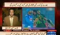 Shahid Afridi 2 Sixers were like 2 Atom Bombs for India   Syed Talat Hussain