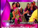 Kalavaramaye Madilo 05-03-2014 | Vanitha TV tv Kalavaramaye Madilo 05-03-2014 | Vanitha TVtv Telugu Serial Kalavaramaye Madilo 05-March-2014 Episode