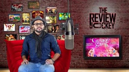 Gulaab Gang I Trailer Review I Madhuri Dixit & Juhi Chawla