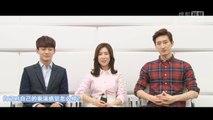 [Interview] 2014.03.06 Sohu: Zhou Mi, Chen, Zhang Liyin - копия