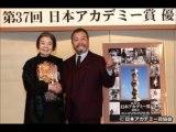 2014/03/07 第37回日本アカデミー賞授賞式★豪華俳優陣勢ぞろい…栄冠は誰!?  日本映画界最大の祭典 その頂点を究める最優秀賞は誰の手に 賞賛と栄光の瞬間が今ここに  37回目の今回も、世界的評価の高い日本映画界を象徴する話題の映画&豪華な俳優が登場! 番組では、この授賞式の模様を独占中継! 各部門最優秀賞の発表とともに、作品・俳優にまつわる番組独自のウラ情報も紹介。 まさに日本映画界の1年がすべて分かる2時間・生放送です!!