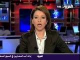 Hariri Tribunal Update Dec 13 2006