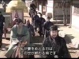 ヨンゲソムン60 ソヨンとの縁そして梨花の消息