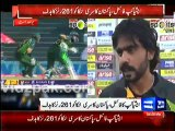 Fawad Alam Sharing his views after Innings