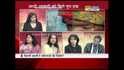 Prime (Hindi) - Is women getting success in their goals ? - 8 Feb 2014