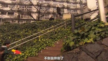 撫慰金律師 第8集 Isharyou Bengoshi Ep8