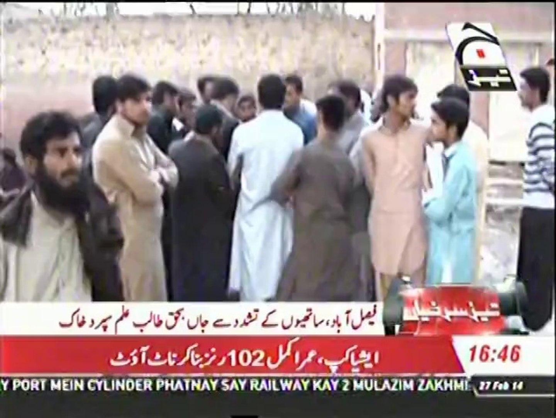 tandlianwala news Geo tazz