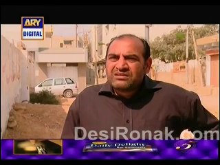 BulBulay - Episode 282 - March 9, 2014 - Part 1