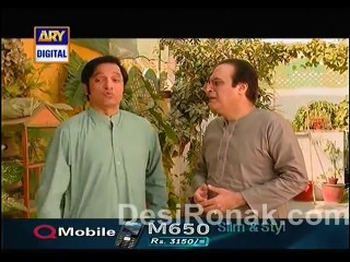BulBulay - Episode 282 - March 9, 2014 - Part 2