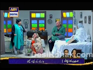 Quddusi Sahab Ki Bewah - Episode 140 - March 9, 2014 - Part 2