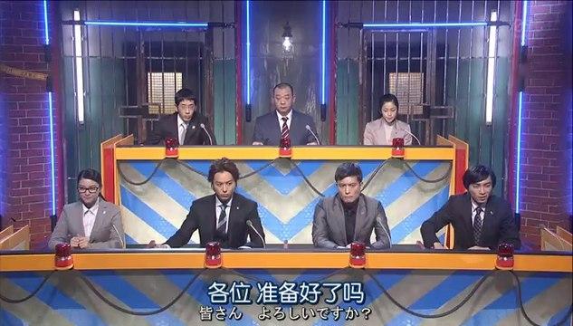 戰力外搜查官 第9集 Senryokugai Sosakan Ep9