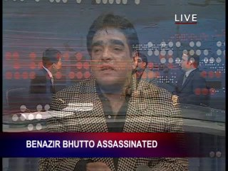 Makhdoom Babar on CCTV International about BB's Assassination (Part 2)
