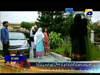 Meri Maa - Episode 114 - March 10, 2014 - Part 2