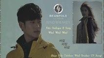 Suzy & Kim Soohyun - Wind Wind Wind Wind Breaker k-pop [german sub]