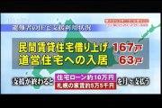 talkdayo_higashinihondaishinsaikara3nen_hinansyatodouminnokyoutoashita