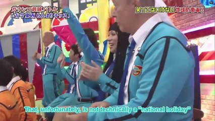 Batsu 2013 - No Laughing Earth Defence Force - Part 4