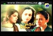 Ranjish Hi Sahi Full Episode 18 GeoTv Drama 11 March 2014