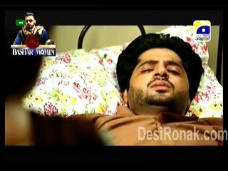 Meri Maa - Episode 115 - March 11, 2014 - Part 2