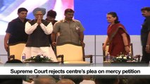 Supreme Court rejects centre's plea on mercy petition