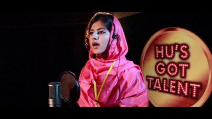 HU's Got Talent Singing Auditions Promo