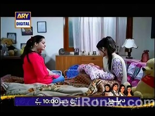Meri Beti - Episode 23 - March 12, 2014 - Part 2