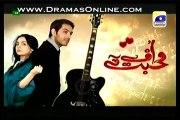 Uff Yeh Mohabbat Full Episode 4 GeoTv Drama 12th March 2014