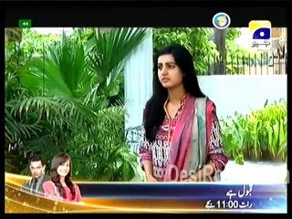 Meri Maa - Episode 116 - March 12, 2014 - Part 1