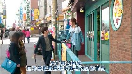 心懷叵測的恢單女 第5集(下) Cunning Single Lady Ep 5-2