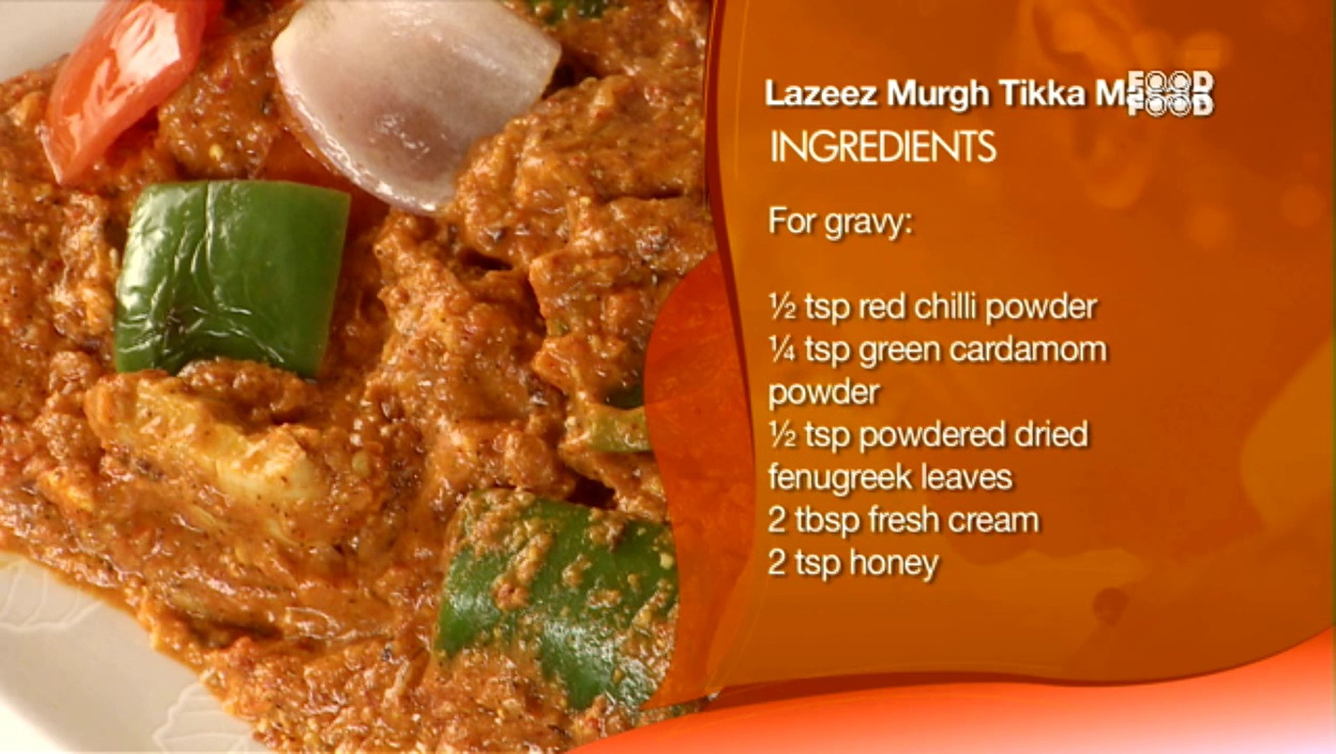 Lazeez Murgh Tikka Masala Sanjeev Kapoor S Kitchen Video Dailymotion